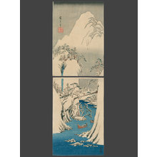 Utagawa Hiroshige: Fuji River Snow Gorge - The Art of Japan