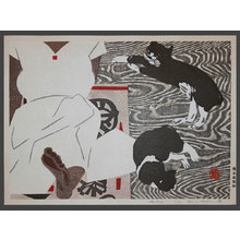 Okiie: Young Lady with Two Cats 7/20 - The Art of Japan