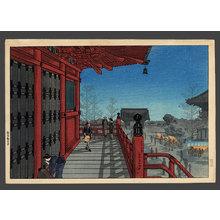 Takahashi Hiroaki: Asakusa Kannon Temple, Tokyo - The Art of Japan