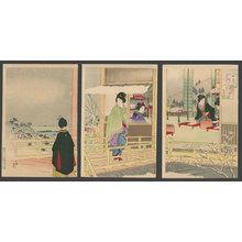 小林清親: Winter - The Art of Japan