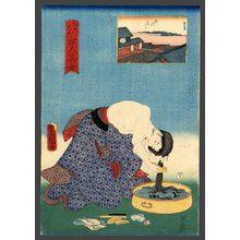 Utagawa Kunisada: Iwagawa Bridge - The Art of Japan