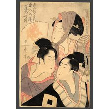 Kitagawa Utamaro: Three young people celebrating the Niwaka Estival - The Art of Japan