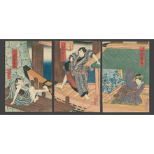 Sadanobu: Osaka Kabuki Triptych - The Art of Japan