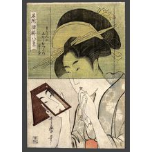 Kitagawa Utamaro: Oseyo of the Hiranoya Tea House - The Art of Japan