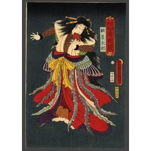 歌川国貞: Nakamura Shikan IV as Suzume Taro - The Art of Japan