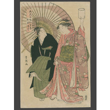 Utagawa Toyokuni I: Young Couple Dancing - The Art of Japan