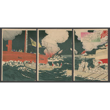 Toyohara Chikanobu: In the Great Sino-Japanese War, Our Navy Has a Great Victory - The Art of Japan