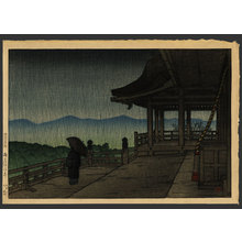川瀬巴水: Kiyomizu in rain - The Art of Japan
