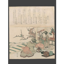 Keisai Eisen: Two Beauties View a Bird on a Plum Branch - The Art of Japan