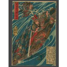Utagawa Kuniyoshi: Hero: ?? - The Art of Japan
