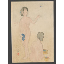 Kobayashi Kiyochika: Bathing - The Art of Japan