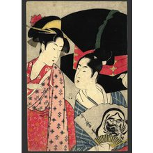 Kitagawa Utamaro: A young fan seller and a beauty - The Art of Japan