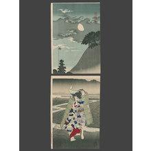 月岡芳年: Genji in the Countryside - The Art of Japan