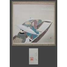 Toshinobu: Bijin on a river ferry on a snowy day - The Art of Japan