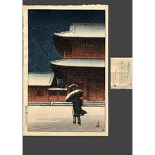 川瀬巴水: Zojoji Temple in snow (Yuki no Zojoji) 62/100 - The Art of Japan