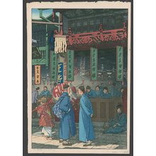 Elizabeth Keith: Pewter Shop, Soochow - The Art of Japan