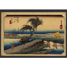 Utagawa Hiroshige: #44 The Mie River near Yokkaichi - The Art of Japan