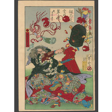 Kawanabe Kyosai: Okuda Sadaemon Yukitaka - The Art of Japan