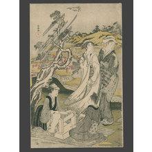 窪俊満: Roku Tamagawa (Jewel River) - Toi - Cloth Fulling - The Art of Japan