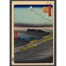 歌川広重: The Nihon Embankment at Yoshiwara - The Art of Japan