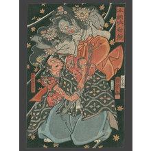 Utagawa Kuniyoshi: Taira Koremochi (here called Koreshige) Slaying the Female Demon Kijo - The Art of Japan
