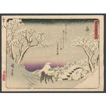 Utagawa Hiroshige: #38 Fujikawa - The Art of Japan