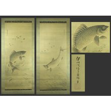 Kano Seisen'in: Diptych of Carp and Salmonid Fish - The Art of Japan