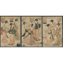 Eisho: Geisha performing a Dance in a Teahouse - The Art of Japan