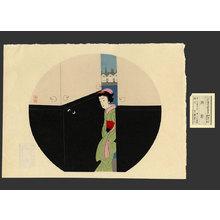 Komura Settai: Riverside - The Art of Japan