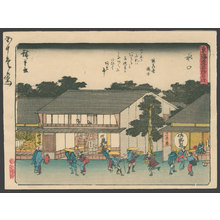Utagawa Hiroshige: #51 Minakuchi - The Art of Japan