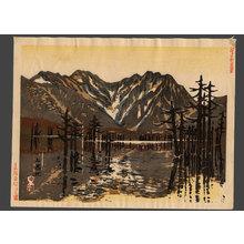 Yamaguchi Susumu: Kamikochi (Nagano) - The Art of Japan
