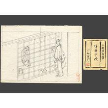 Komura Settai: Scene from Act 11 - The Art of Japan