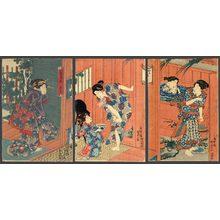 歌川国貞: Tango (the 5th day of the 5th Lunar month) - The Art of Japan
