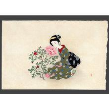 Komura Settai: Peony - The Art of Japan