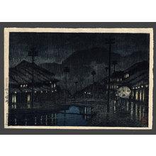 Kawase Hasui: Shirozaki in Tajima District - The Art of Japan