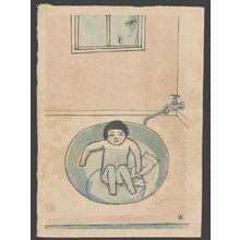 S Aioiyaki: Child Bathing - The Art of Japan