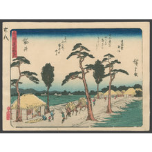 Utagawa Hiroshige: #28 Fukuroi - The Art of Japan
