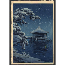 風光礼讃: Snow over Ukimido Shrine at Katada - The Art of Japan