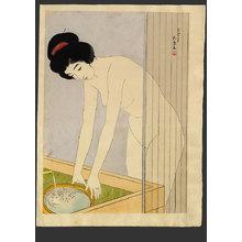 橋口五葉: In the Bath - The Art of Japan