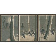 小林清親: Battle of Niuchang - The Art of Japan