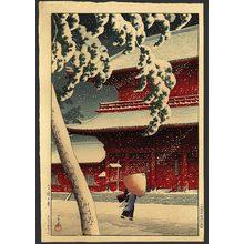 Kawase Hasui: Shiba Zojoji Temple - The Art of Japan