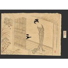 Komura Settai: The Heroine Osen after a Bath 40/200 - The Art of Japan
