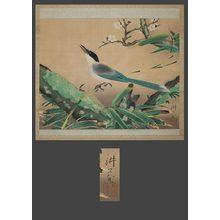 Toyonari: Magpie - The Art of Japan