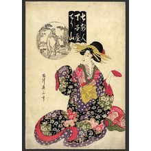 Kikugawa Eizan: Teruyama of the Choji-ya - The Art of Japan