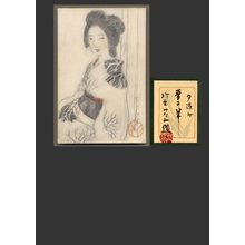 Takehisa Yumeji: Portrait of a woman - The Art of Japan
