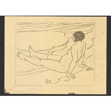 石川寅治: Nude on a beach (keyblock for an unpublished print) - The Art of Japan