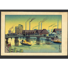 Oda Kazuma: View of Yagishima 19/100 - The Art of Japan