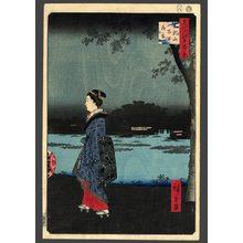 歌川広重: Night view of the Sanya Canal and Matsuchi Hill - The Art of Japan