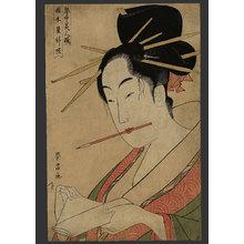 Eisho: Shinataru of the Okamoto-ya - The Art of Japan