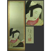 北野恒富: Shin Bijin - The Art of Japan